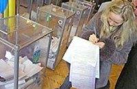 В Раде готовы изменить закон о выборах Президента
