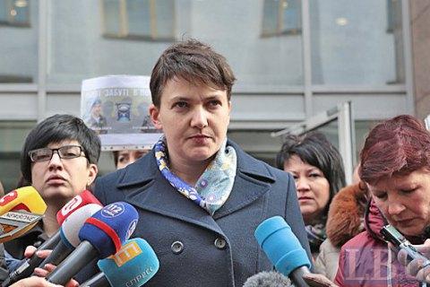 ГПУ внесла в Раду подання на Савченко