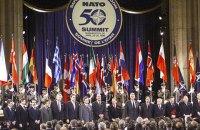 З днем народження, НАТО! Або з якими викликами Альянс підійшов до свого 70-річчя