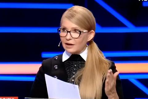 Тимошенко призвала ветировать закон, отменяющий список предприятий, которые не подлежат приватизации