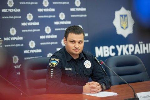 """Поліція запускає """"фантомні патрулі"""" для виявлення порушників ПДР"""