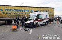 """У Кам'янці-Подільському вантажівка врізалася в """"швидку"""""""