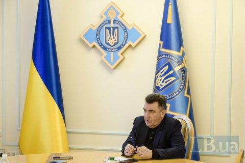 """РНБО вирішила повернути """"Черкасигаз"""" у державну власність"""