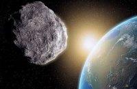 Тридцатиметровый астероид пролетит мимо Земли