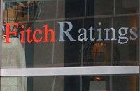 Fitch підтвердило рейтинг України