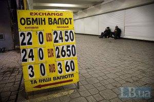 Курс долара зріс на 1,4 гривні