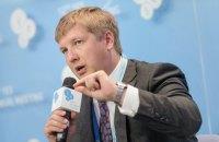 Украина может возобновить закупку российского газа из-за морозов, - Коболев