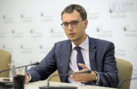 Реализация Национальной транспортной стратегии обойдется в $60 млрд, - Омелян