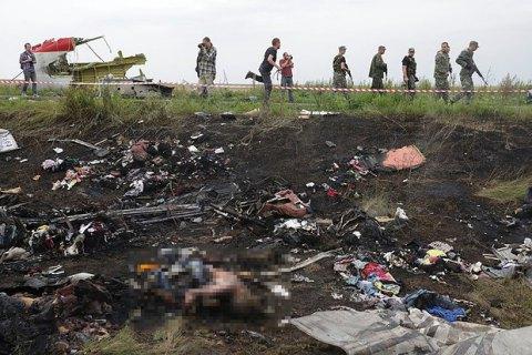 Международные следователи представят новые данные о крушении МН17 над Донбассом в 2014 году