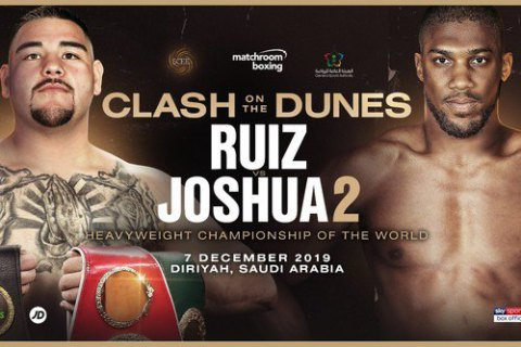 Событие года - матч-реванш Джошуа-Руис стал разочарованием года