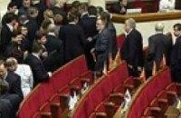 Заседания Рады не будет и сегодня