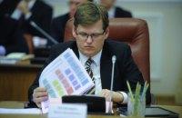 Розенко назвав різке скорочення споживання газу тактичною метою України
