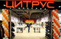 """В """"Цитрусе"""" прокомментировали покупку акций Корбаном"""