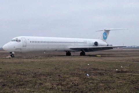 Фонд гарантування вкладів виставив на продаж права вимоги на два пасажирських літака
