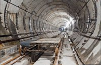 Киев попросил госгарантию на $2 млрд для строительства метро на Троещину