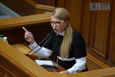 Тимошенко: Мы должны стать на защиту земли