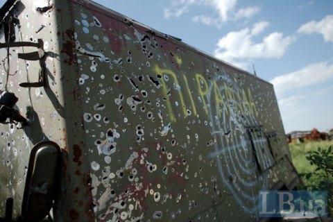 Военное решение конфликта превратит Украину в Сирию, - дипломат