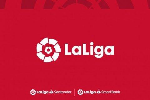 Власти Испании официально разрешили возобновить Ла Лигу с 8 июня