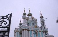 Андреевскую церковь в Киеве временно закрыли из-за снега