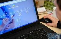 Украина поднялась на 10 мест в рейтинге открытости государственных данных