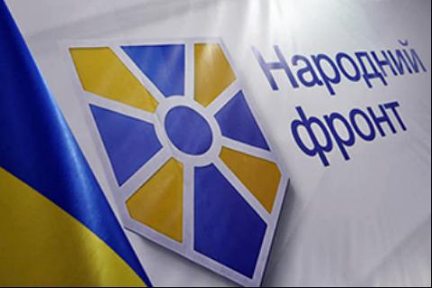 """""""НФ"""": кто хотел устранить Украину с повестки дня Объединенной Европы - снова проиграл"""