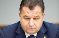 Полторак назвав нові зарплати українських військових