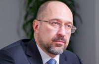 Префект должен быть быстрым связным между государством и громадами, - Денис Шмыгаль