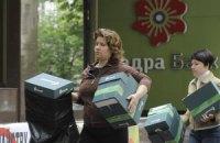 Банк Фірташа заборгував НБУ 12 млрд гривень