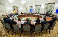 """В Украине готовят программу """"Я имею право"""" по бесплатным юрконсультациям"""