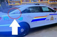 У Канаді стрілець у формі поліцейського вбив 16 людей