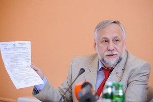 Кармазин продолжает голодовку в стенах парламента