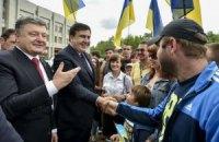 Порошенко и Саакашвили пообщались с одесситами