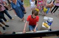 """""""Этот город будет мой!"""", або Чи може День музики допомогти повернути собі право на місто"""