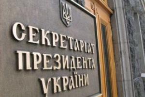 Секретариат прогнозирует срыв выборов в случае преодоления вето на закон о выборах