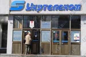 Антимонопольщики разрешили компании Ахметова купить Укртелеком