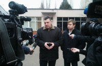 ГПУ допросит Тягнибока по делам Майдана
