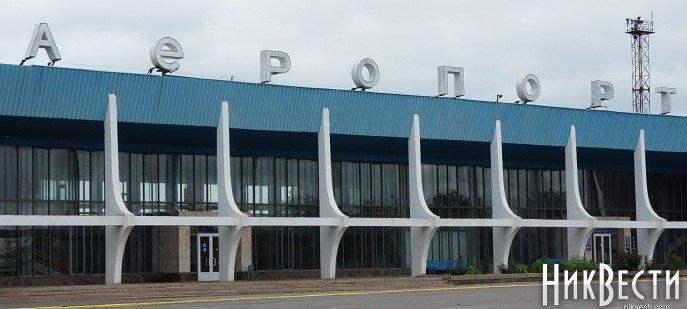 Аэропорт в Николаеве