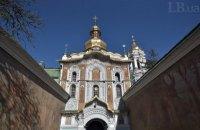 В ходе инвентаризации в Киево-Печерской лавре обнаружили пропажу икон, - Нищук