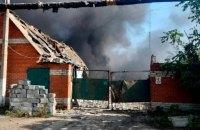 Під час обстрілу Авдіївки поранено 8 українських військових, поліція відкрила справу (оновлено)