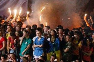 """""""Копенгаген"""": наші фани не проносили російський прапор на """"Олімпійський"""""""