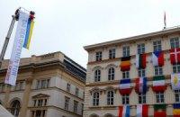 В Вене презентовали выставку украинских художников Through Maidan and Beyond