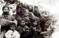 Час не лікує: до 100-річчя геноциду вірмен