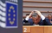 ЕС начал штрафную процедуру против Венгрии из-за нового закона о высшем образовании
