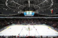 Оргкомітет ЧС-2021 з хокею в Мінську різко відреагував на рішення IIHF забрати в Білорусі світовий форум