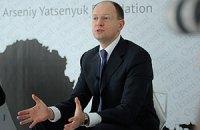 Яценюк предупредил олигархов: будете грабить – оплатите долги МВФ