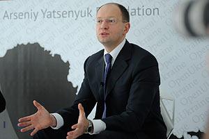 Яценюк призвал оппозицию к переговорам