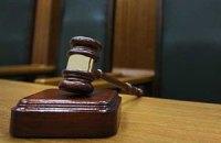 Украина — один из лидеров по нарушениям прав человека