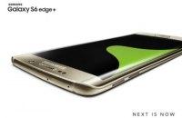 Новинка Samsung Galaxy S6 edge+ доступна для предварительного заказа в Украине