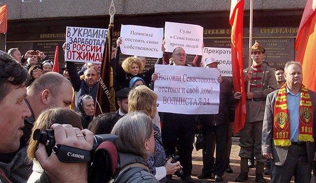 Акция в поддержку Александра Проценко