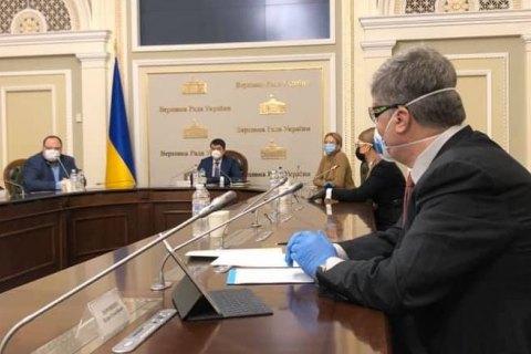 """Порошенко: партия """"ЕС"""" голосовала за """"антиколомойский закон"""" во избежание дефолта"""